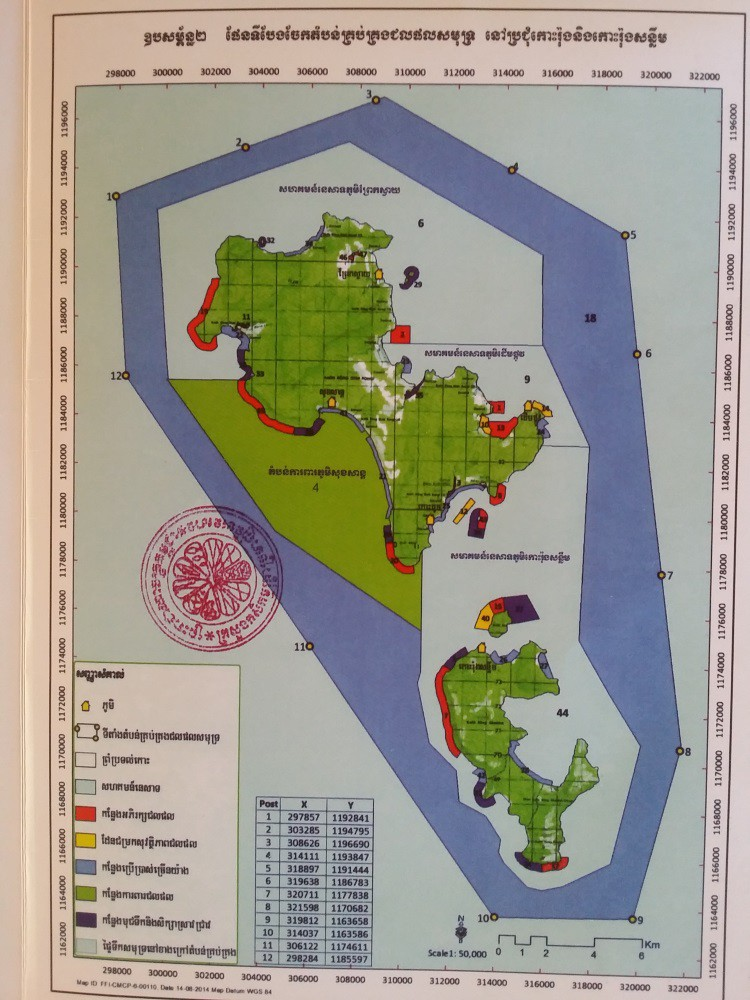 Areas of Marine Conservation on Koh Rong