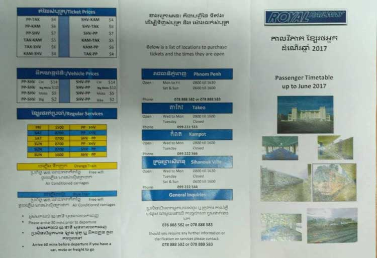 Phnom Penh to Sihanoukville - Cambodia Train Timetables 2018